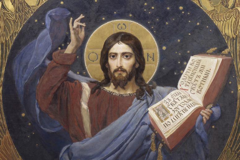 Christ en Majesté (Ravenne)